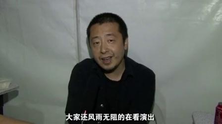 土豆映像节全纪录(下)