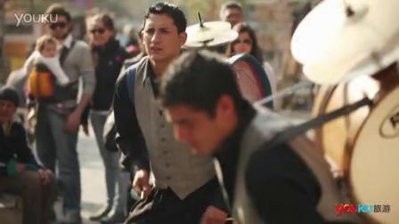 """南美我来啦!看自由客如何在智利""""放空""""_南美片预告1"""