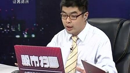 财报观察 2013 股市扫雷 130627