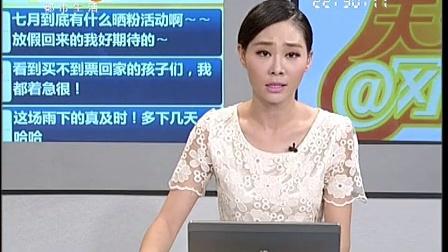 福建:女大学生微博自曝师生畸恋