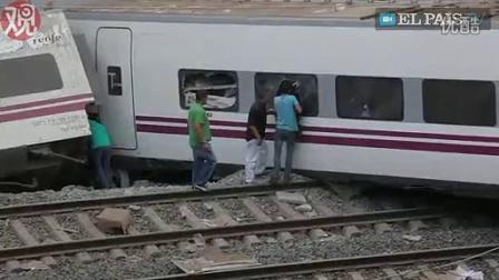 西班牙火车脱轨现场