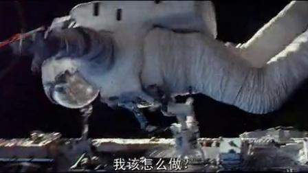 """《地心引力》再发""""放·逐""""版预告 真实太空冒险体验"""