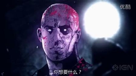 《星际传奇3》Riddick (2013)动画片段宣传