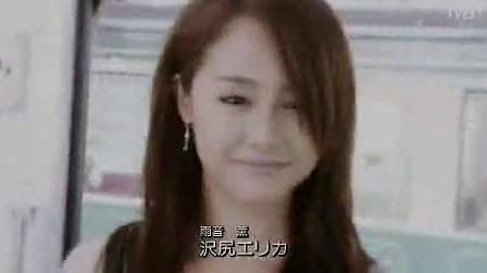 《太阳之歌》MV