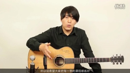 新思维吉他自学教程2-4技巧课 吉他弹唱教学经典 吉他教学入门