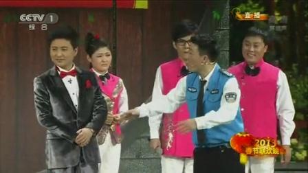 《我要上春晚》周炜 刘大成 石头 张尧