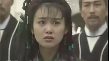 《射雕英雄传 94版》预告片