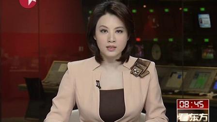"""""""牛魔王"""" 发狂伤人 民警出动将其击毙 看东方 130311"""