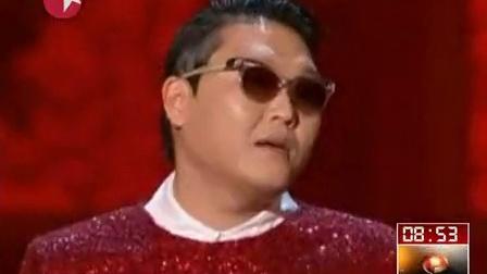 """韩国:""""鸟叔""""将于4月发行新单曲 看东方 130311"""