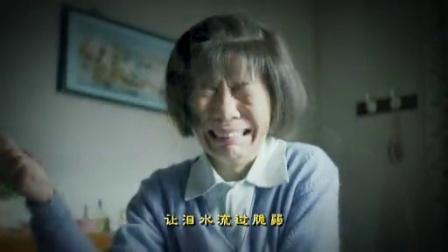《娘要嫁人》片头曲MV