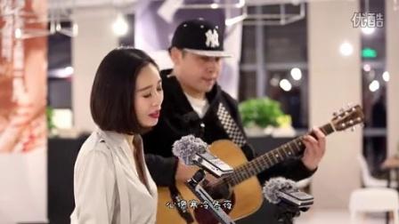 吉他弹唱 爱的初体验(本期搭档:张艺)