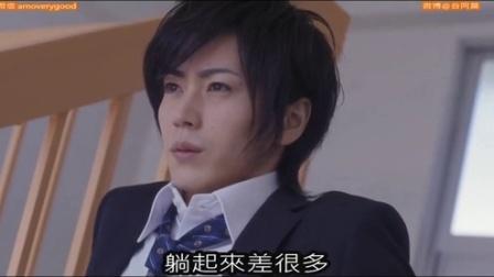 5分钟看完2015日本电影《星期恋人》