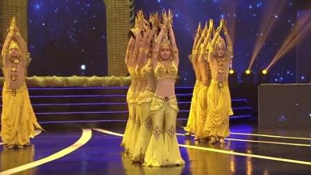 舞蹈《千手观音》群星
