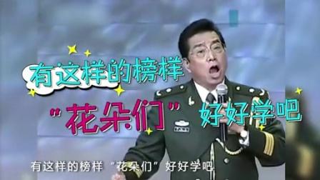 李双江等艺术家再获殊荣 被授予全国校园艺术爱