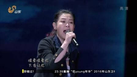歌曲《很爱很爱你》刘若英 20