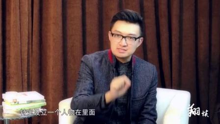 【我的书】翔谈月关:网络架空历史文学第一人