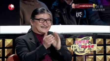 孙楠 从心出发 能否代表华语乐团走向格莱美 中国之星 160206