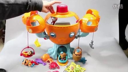 海底小纵队 Octonauts 探险装备套装 角色扮演玩具