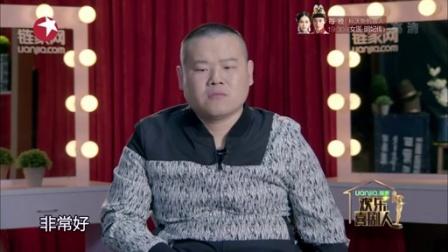 """欢乐喜剧人 第二季 小沈阳变""""baby""""终夺冠,最感谢的应该是他!"""