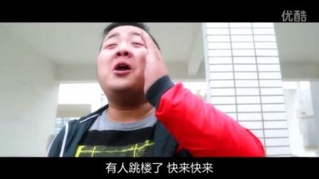迷你反转剧《嘻出望外》第1集