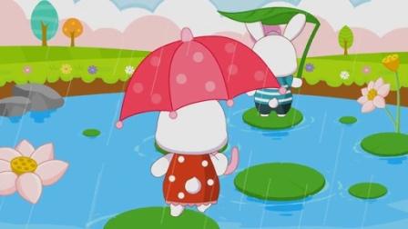 兔小贝儿歌  甜甜春雨 (含歌词)