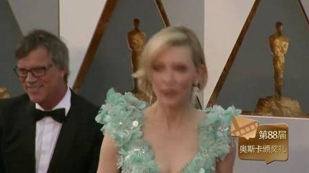 第88届奥斯卡金像奖前方直击 凯特布兰切特现身红毯 160229