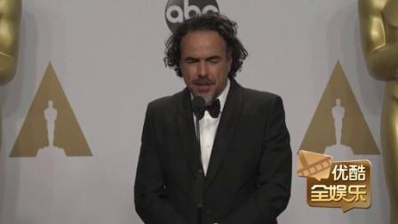 全娱乐早扒点 2016 2月 《荒野猎人》获最佳导演奖:这个社会是多样的 160229