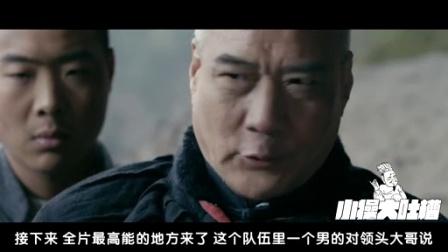 """【小操大吐槽58】国产""""鬼""""片《荒村怨灵》"""
