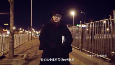 台北人(二) 20160310