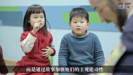 英孚答尔问—怎样在家给孩子读英文故事