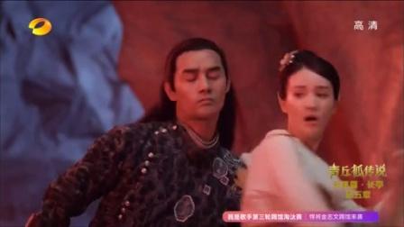 青丘狐传说 第25集