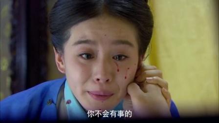女医明妃传 第50集 放剧场版