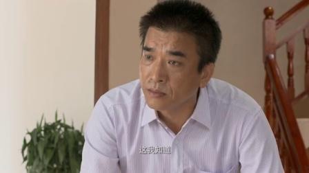 《龙门村的故事》20集预告片