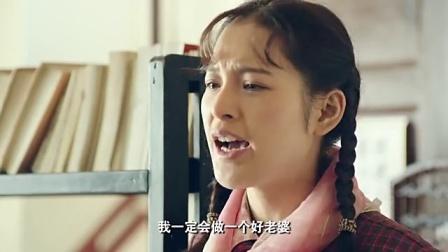 《生命中的好日子》06集预告片