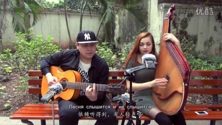 吉他弹唱 莫斯科郊外的晚上(Marina)