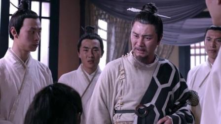 青丘狐传说 DVD版 30