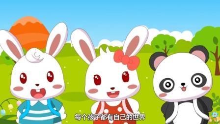 兔小贝儿歌 我的风帆(含歌词)