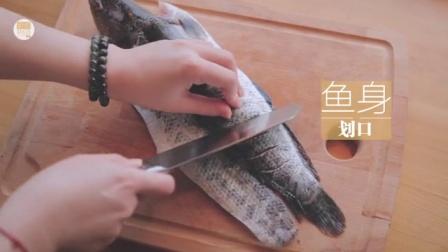「厨娘物语」62金灿灿的小烤鱼