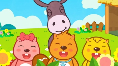 小毛驴 我有一只小毛驴,从来也不骑~