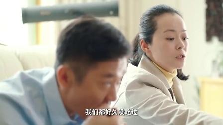 《生命中的好日子》29集预告片