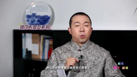 '明妃'刘诗诗的男人一怒休妻 吴奇隆知道吗?