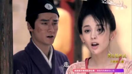 《青丘狐传说》蒋劲夫(饰柳长言)31集CUT