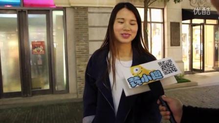 黄小趣街坊:你喜欢什么动作?太没节操了!