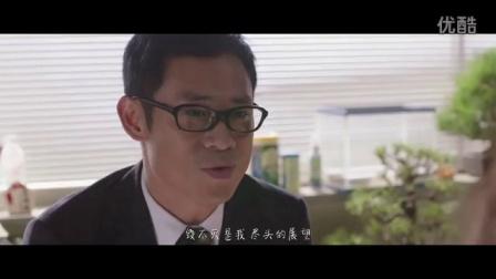 苏运莹《垫底辣妹》宣传曲MV《野子》