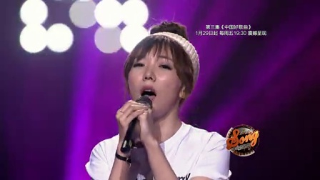 曾昭玮《妞儿说》 中国好歌曲 160401