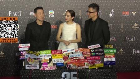 土豆娱乐快报 2016 4月 第35届香港电影金像奖 张学友被第六次提名 林嘉欣穿着保守 160403