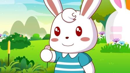 兔小贝儿歌  奔跑吧蜗牛 (含歌词)
