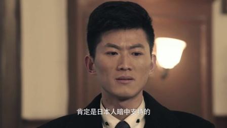 谢文东4:风云再起之再战江湖 89
