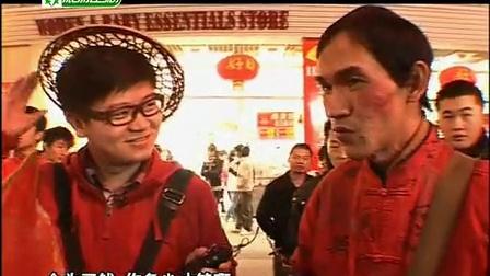 20101124《有多远走多远》:乐活广东行——上下九街的夜与日