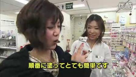 惊奇大阪:日本时尚美女图鉴2